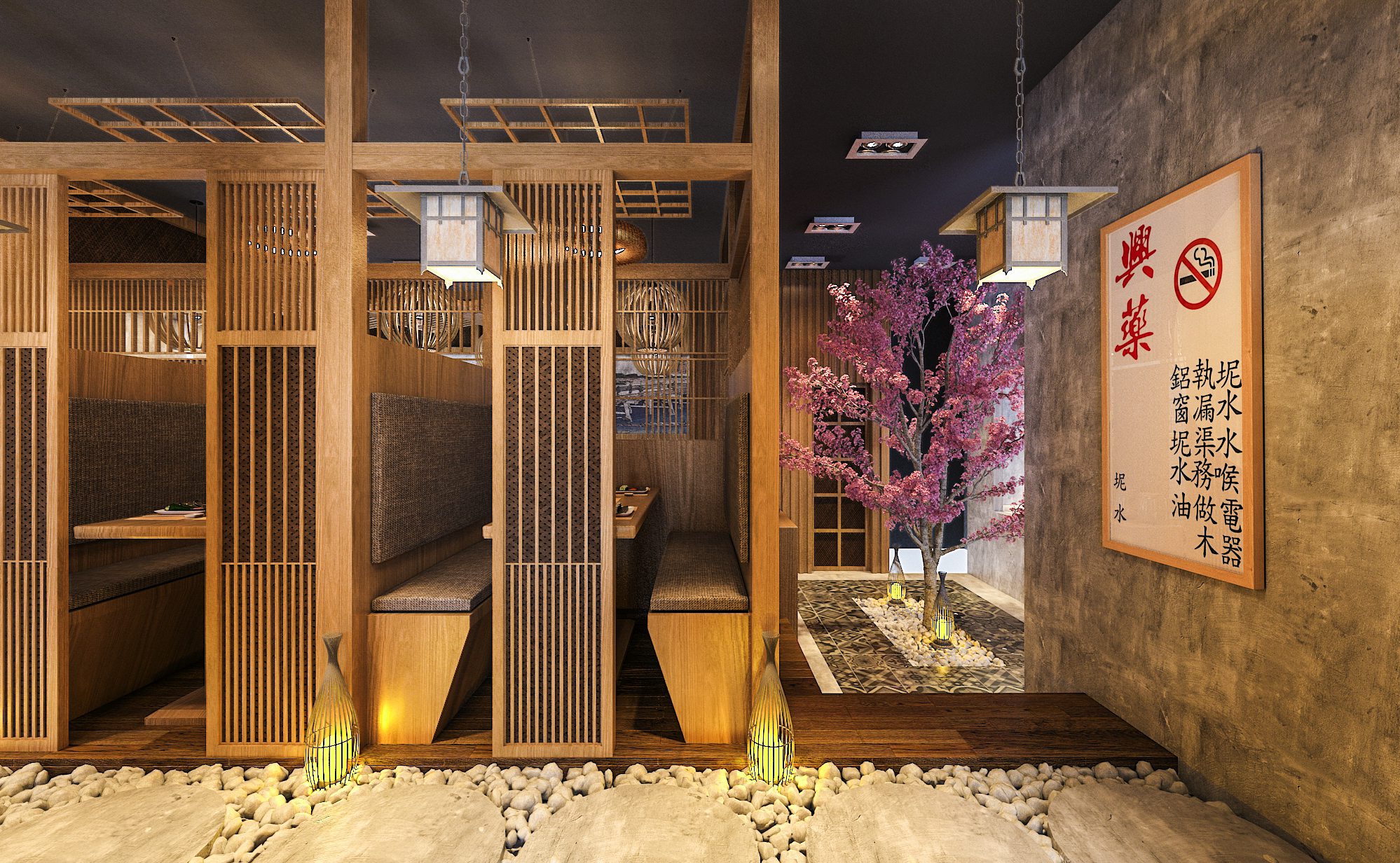 thiet-ke-noi-that-nha-hang-shinko-restaurant169
